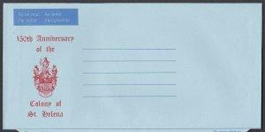 ST HELENA 1988 150th Anniv formular aerogramme unused.......................M971