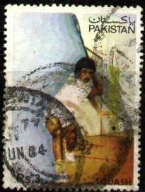 Jehangir Khan, World Squash Champion, Pakistan SC#605 used