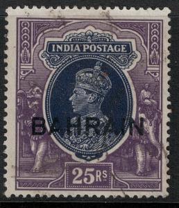 Bahrain 1941 SC 37 Used SCV $120.00