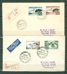TUNISIA 1953-54 AIR #C17-20 SET on (2) REGISTERED FDC