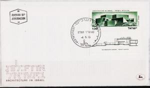 Israel. 1975 FDC. S.G.597 Fine Used