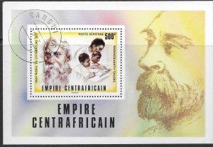 Central African Empire C183 Souvenir Sheet.  Nobel Prize - Tagore