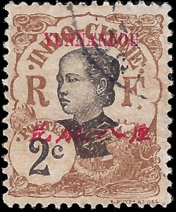 France-offices in China: Yunnanfou 1908 YT 34 U VG