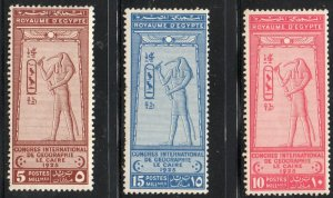 Egypt Sc 105-7 1925 Geographical  Congress stamp set mint