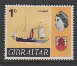 Gibraltar Sc#187 MH