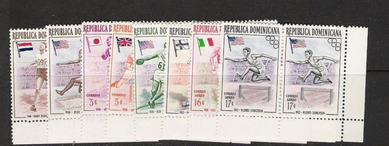 DOMINICAN REP. DOMINICANA 474-8 C97-9 MOG/NH PAIRS K537
