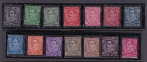 Yugoslavia the 1934 Mourning set MH (no air stamp)