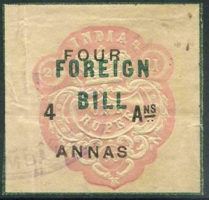 India 4a on 1R High Court Stamp BF30 Dated 28.11.60