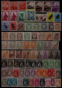 Portugal Guinea 79 mint values