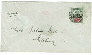 Bechuanaland 1893 Vryburg cancel on cover to Mafeking, government imprint