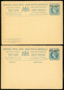EDW1949SELL : ZANZIBAR Post card & Postal Reply card.