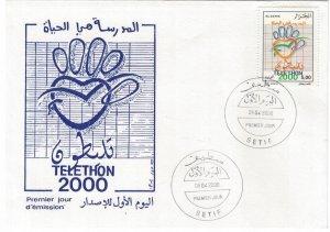 Algeria 2000 FDC Stamps Scott 1181 Solidarity Hands Heart
