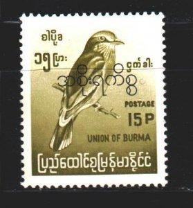Myanmar. 1968. E83 from the series. Birds, fauna. MNH.