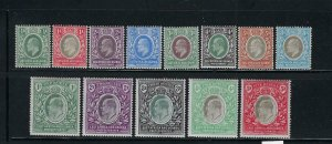 EAST AFRICA UGANDA SCOTT #1-13 1903 EDWARD VII- MINT NEVER HINGED-LIGHTHINGED