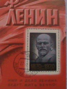 RUSSIA: 1970: SC#3731  CENTENARY OF  LENIN- CTO -H-SOUVENIR SHEET