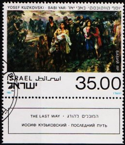Israel. 1983 35s S.G.902 Fine Used