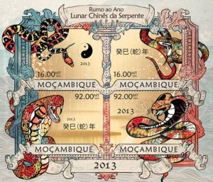 MOZAMBIQUE 2013 SHEET YEAR OF THE SNAKE