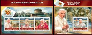 Guinea 2013 Pope Benedict XVI famous persons klb+s/s MNH
