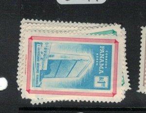 Panama SC 473-4 C 213-7 MNH (2exs)