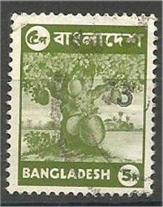 BANGLADESH, 1976, used  5k, Quilt Scott 95