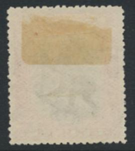 North Borneo  SG 99b   Used  perf 15 please see scan & details