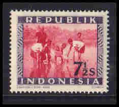 Indonesia Very Fine MDG ZA6068