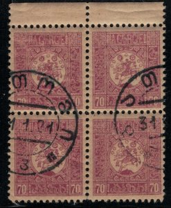 Georgia #5 Block of 4  CV $3.20