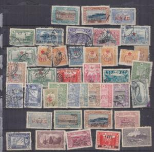 TURKEY,, Hoard on Stockcard, lhm. & used.