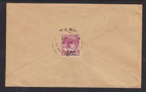 Straits Settlements Sc 262 on 1948 Cover to Taiping