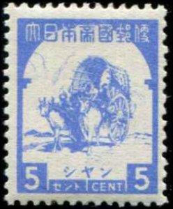 Burma Japanese Occupation SC# 2N54 Bullock Cart MH