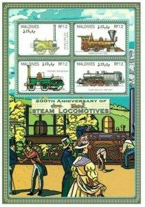 Maldives MNH S/S 200th Anniversary Steam Locomotives 4 Stamps
