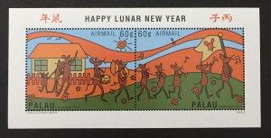Palau 1996 #386(Airmail) S/S, Lunar New Year, MNH.