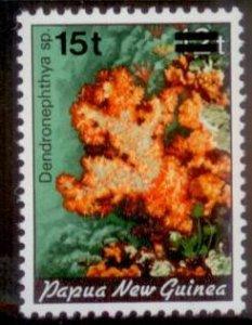 Palau New Guinea 1987  SC# 686 MNH L189