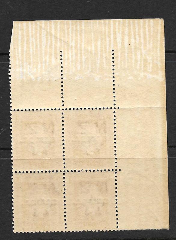 SAMOA  1916  3d    KGV    MNH   PLATE BLK   4  #18 P14x13 1/2   SG 140