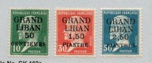 Lebanon - Sc# 15 - 17 MH    /     Lot 0620302