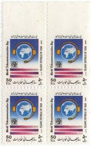 Iran - 1991 World Telecommunications Day Block mint