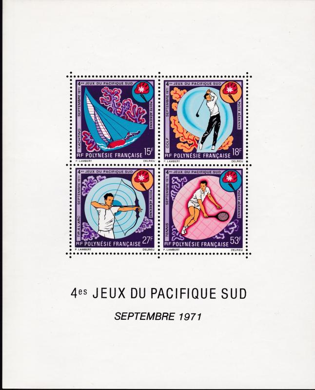 French Polynesia 1971 Sheet Issued for the 4th South Pacific Games-Papeete VF