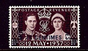 Great Britain off in Morocco 82 MH 1937 KGVI Coronation    (ap3966)