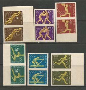 BULGARIA 1113-18 MNH PAIRS IMPERF [D3]