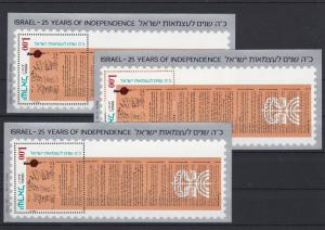 Israel Independence Day 1973 Mint Never Hinged Stamps Sheets Ref 27953