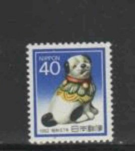 JAPAN #1486 1981 YEAR OF THE DOG MINT VF NH O.G