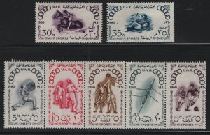 EGYPT, 509A, 510-511H, 3+STRIP OF 5, FOLDED, HINGED, 1961, 17th Olympic games