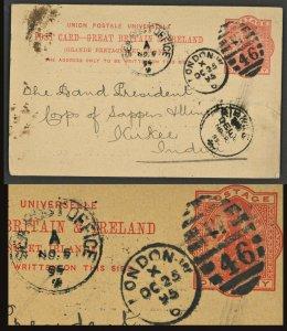 UK 1895 1P LONDON TO KIKEE INDIA VIA SEAPOST OFFICE POSTAL STATIONERY CARD