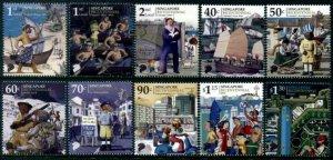 HERRICKSTAMP NEW ISSUES SINGAPORE Sc.# 1971-80 Bicentennial