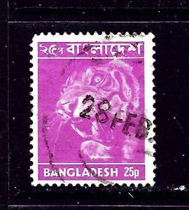 Bangladesh 98 Used 1976 issue