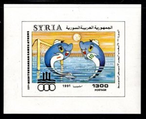 Syria - #1250 Mediterranian games S/Sheet - MNH