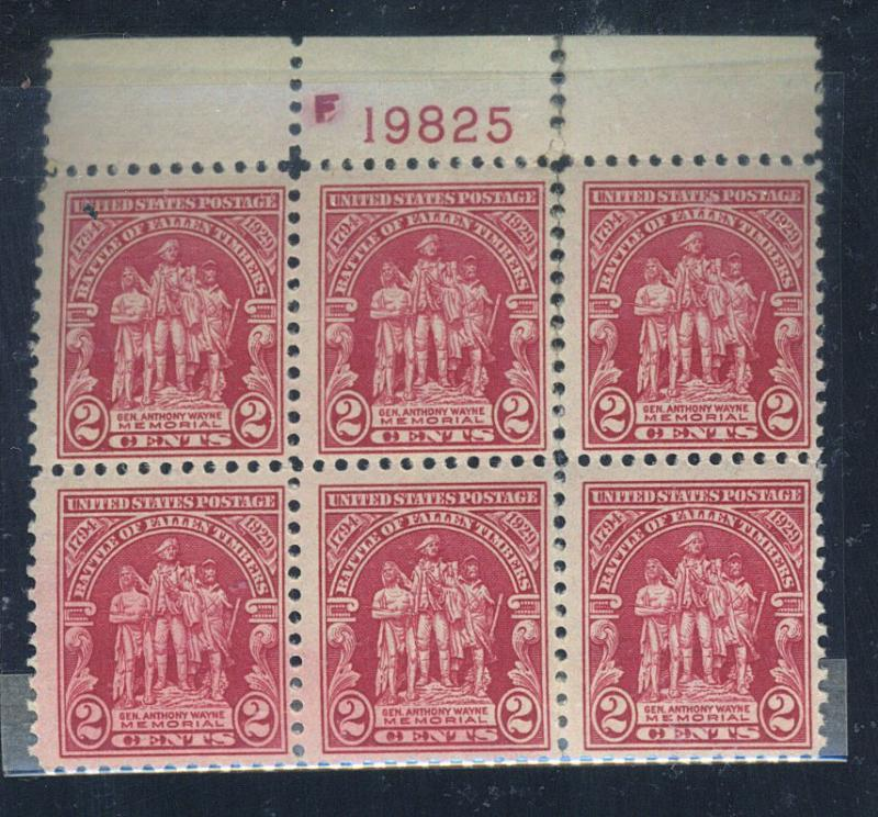 680 MINT Plate Block F-VF OG NH Reinforced Selvage Sep Cat$32.50