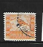 BOLIVIA, 263, USED, TOUCAN