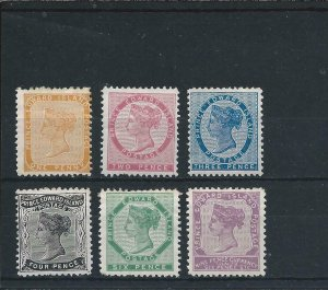 PRINCE EDWARD IS 1862-69 SET OF SIX PERF 11½-12 MM SG 9/19 CAT £450