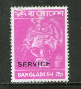 Bangladesh 1973 Bengal Tiger Definitive Series Service SC O6 MNH # 1087